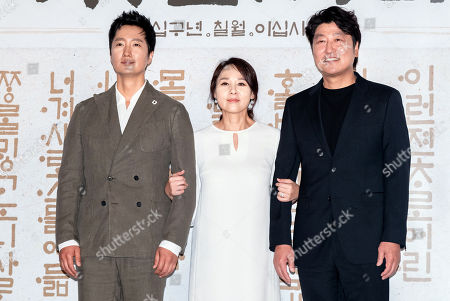 Editorial photo of 'The King's Letters' film press conference, Seoul, South Korea - 25 Jun 2019
