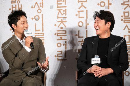 Park Hae-il, Song Kang-ho