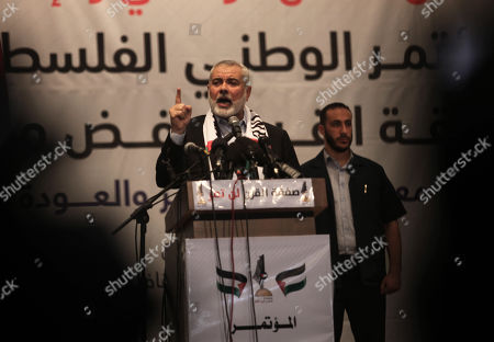Palestinian Hamas chief in the Gaza strip Ismail Haniyeh, gives a speech during the national conference against the so-called U.S. deal of the century and the economic workshop in Bahrain