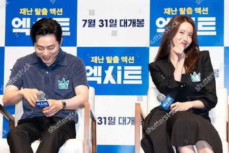 South Korean actors Jo Jung-suk, Im Yoona (SNSD Yoona)