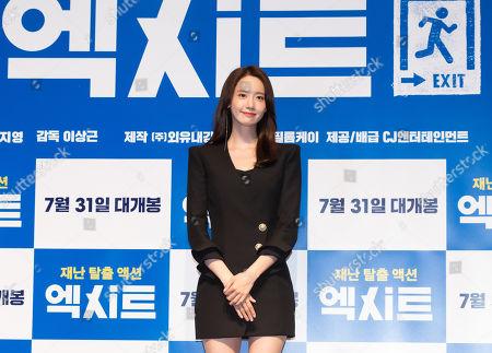 South Korean singer and actress Im Yoona (SNSD Yoona)