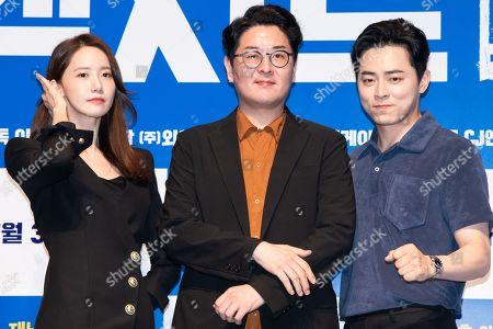 South Korean actors Im Yoona (SNSD Yoona), Jo Jung-suk and movie director Lee Sang-geun