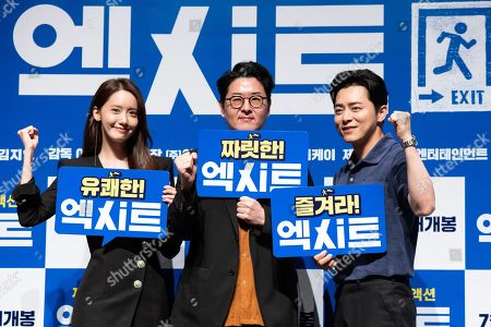 South Korean actors Im Yoona (SNSD Yoona), Jo Jung-suk and movie director Lee Sang-geun