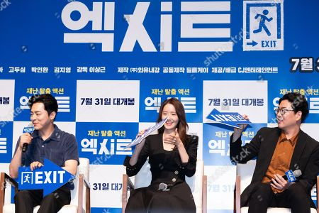 South Korean actors Jo Jung-suk, Im Yoona (SNSD Yoona) and movie director Lee Sang-geun