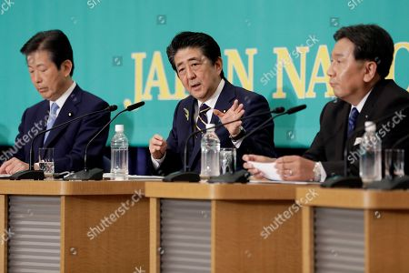 Editorial picture of Debate ahead of upper house election in Tokyo, Japan - 03 Jul 2019