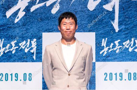 South Korean actor Yoo Hae-jin