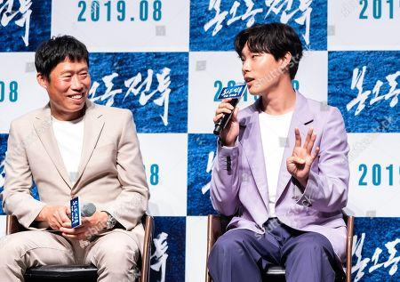 Stock Picture of South Korean actors Yoo Hae-jin, Ryu Jun-yeol