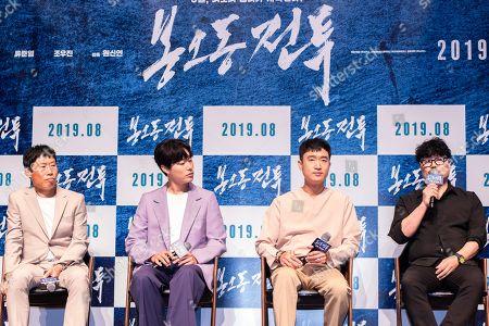South Korean actors Yoo Hae-jin, Ryu Jun-yeol, Jo Woo-jin and movie director Won Shin-yeon