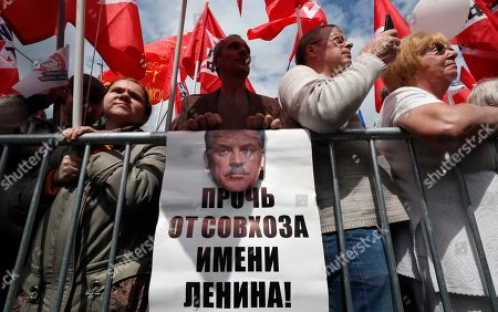 Editorial picture of Communist Party rally for Pavel Grudinin in Moscow, Russian Federation - 13 Jul 2019