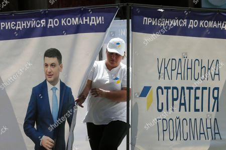 Editorial picture of Ukrainian Parliament elections campaign, Kiev, Ukraine - 16 Jul 2019