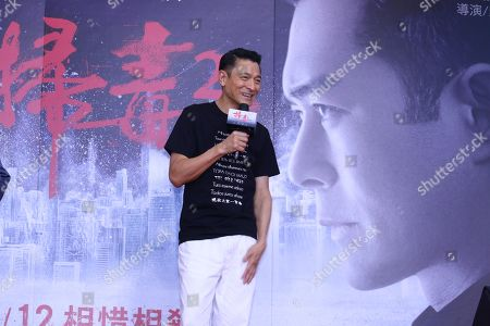 Editorial image of 'The White Storm 2: Drug Lords' photocall, Taipei, Taiwan, China - 13 Jul 2019
