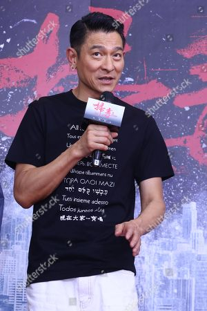 Stock Image of Andy Lau