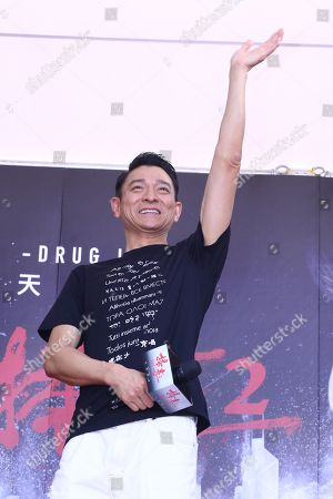 Stock Photo of Andy Lau
