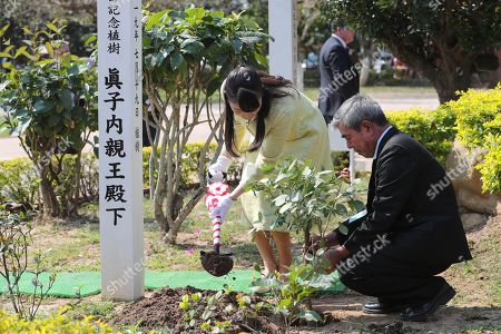 Japan's Princess Mako (C) plants a tree in the Bolivian Japanese Association's garden during her visit to the Okinawa I Japanese settlement, in Santa Cruz, Bolivia, 19 July 2019. The Princess is visiting Bolivia to celebrate 120 years of Japanese presence in the country.