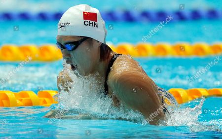 China's Ye Shiwen swims in her heat of the women's 200m individual medley at the World Swimming Championships in Gwangju, South Korea