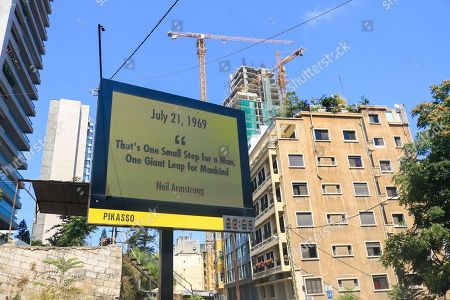 A giant billboard in Beiut with the famous quote by American astronaunt Neil Armstrong on the 5oth anniversary of the Apollo 11 landing on the moon surface