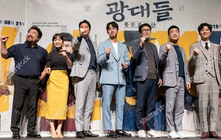 Stock Image of South Korean actors Go Chang-seok, Kim Seul-ki, Cho Jin-woong, Yoon Bak, director Kim Joo-ho, Son Hyun-ju, Park Hee-soon