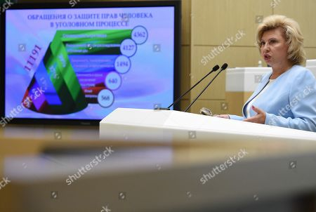 Stock Picture of Russian Commissioner for Human Rights Tatyana Moskalkova