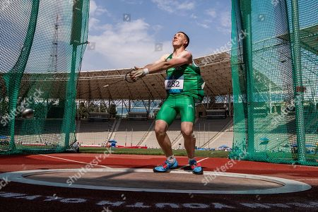 Stock Image of Boy's Hammer . Ireland's Sean Maher