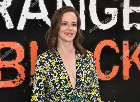 """Maria Dizzia attends the final season premiere of Netflix's """"Orange Is the New Black"""" at Alice Tully Hall, in New York"""