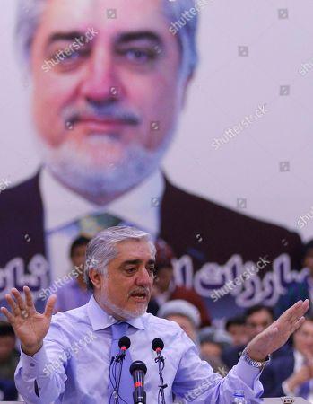 Abdullah Abdullah Stock Photos, Editorial Images and Stock