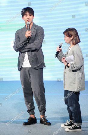 Editorial photo of Ryoma Takeuchi fan meeting conference, Taipei,Taiwan - 11 Aug 2019