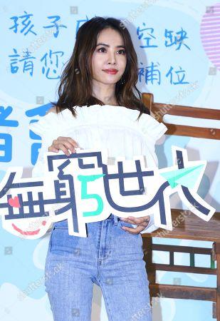 Jolin Tsai at charity event, Taipei