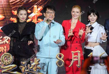 'Viy 2: Journey to China' film premiere, Beijing