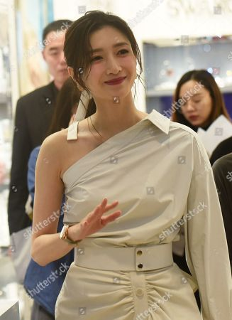 Stock Photo of Jiang Shuying