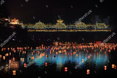 Ghost Festival, China
