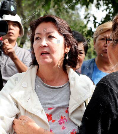 Editorial photo of Rally in Bishkek, Kyrgyzstan - 16 Aug 2019