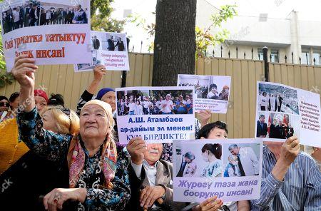 Editorial picture of Rally in Bishkek, Kyrgyzstan - 16 Aug 2019