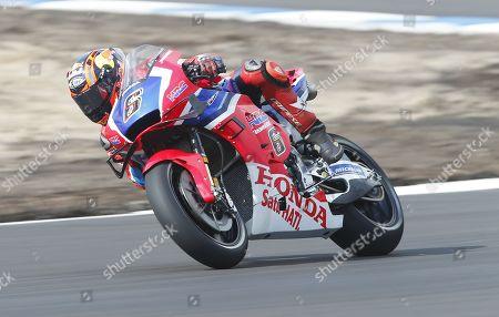 Stock Image of Stefan Bradl of Honda
