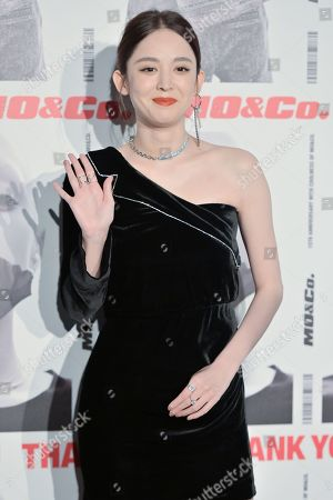 Editorial image of Mo and Co. 15th Anniversary Fashion Gala, Arrivals, Shanghai, China - 20 Aug 2019