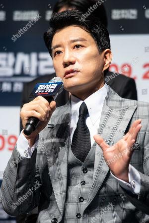 Stock Photo of Kim Myung-min