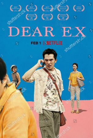 Dear Ex (2018) Poster Art. Joseph Huang as Song Chengxi, Roy Chiu as Jay and Ying-Xuan Hsieh as Liu Sanlian
