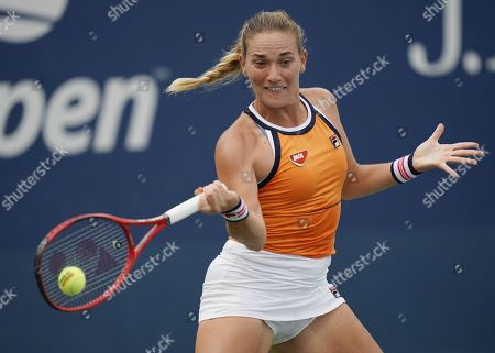 Timea Babos of Hungary hits a return to Carla Suarez Navarro of Spain during their match on the second day of the US Open Tennis Championships the USTA National Tennis Center in Flushing Meadows, New York, USA, 27 August 2019. The US Open runs from 26 August through 08 September.