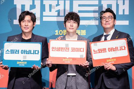 Stock Image of Sol Kyung-gu, movie director Yong Soo, Cho Jin-woong