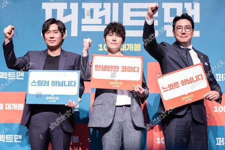 Sol Kyung-gu, movie director Yong Soo, Cho Jin-woong