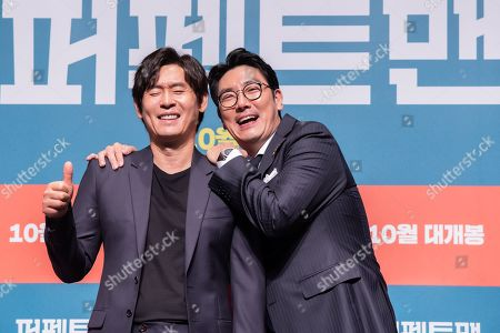 Stock Picture of Sol Kyung-gu, Cho Jin-woong