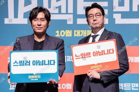 Sol Kyung-gu, Cho Jin-woong