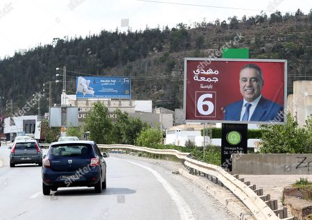 An election poster of Former Tunisian prime minister and presidential candidate of 'Al Badil' party Mehdi Jomaa in Tunis, Tunisia, 04 September 2019. The election campaign will run from 02 to 13 September. The first round of the presidential election in Tunisia will be held on 15 September.