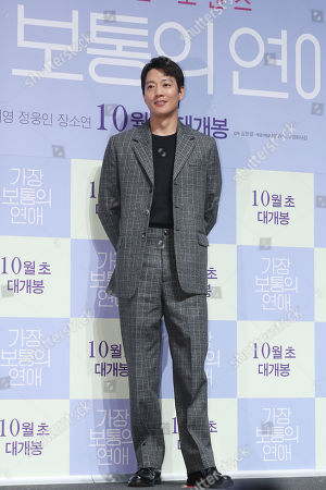 South Korean actor Kim Rae-won, who stars in the new movie 'Crazy Romance', poses for a photo during a publicity event in Seoul, South Korea, 05 September 2019. The movie is set to hit local screens in early October.