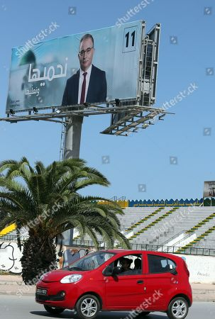 An election poster of presidential candidate of 'Machrouu Tounes' party Mohsen Marzouk in Tunis, Tunisia, 06 September 2019. The election campaign will run from 02 to 13 September. The first round of the presidential election in Tunisia will be held on 15 September.