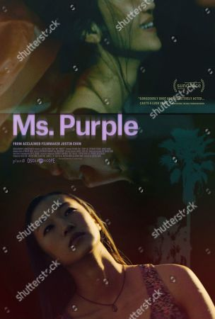 Editorial picture of 'Ms. Purple' Film - 2019
