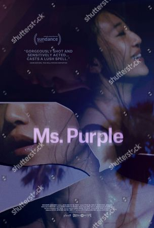 Editorial photo of 'Ms. Purple' Film - 2019