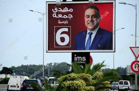 Editorial image of Election, Tunis, Tunisia - 10 Sep 2019