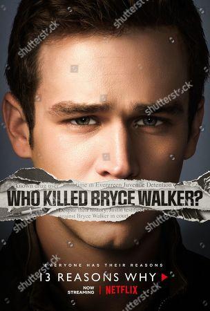 13 Reasons Why (2019) Poster Art. Brandon Flynn as Justin Foley