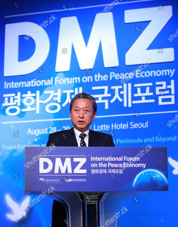 Former Japanese Prime Minister Yukio Hatoyama delivers a speech at the opening ceremony of the DMZ International Forum on Peace Economy in Seoul, South Korea, 29 August 2019.