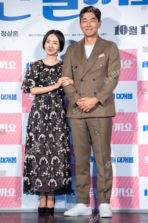 Lee Jung-hyun, Lee Jong-hyuk